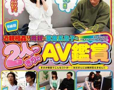 2018最新作品 番号iene-077封面