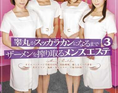 BT种子下载 番号iene-384