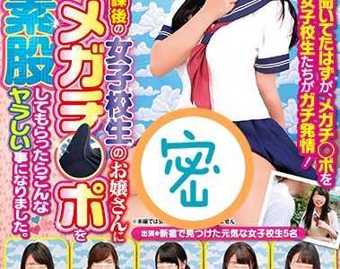 番号iene-816在线播放
