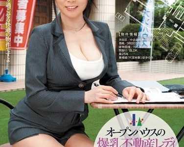 佐藤美纪2018最新作品 佐藤美纪番号juc-725封面