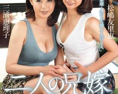 BT种子下载 三浦惠理子(三浦恵理子)番号jux-074