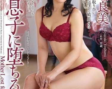 宫崎良美2018最新作品 宫崎良美番号jux-137封面