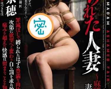 叶月奈穗作品全集 叶月奈穗番号jux-210封面