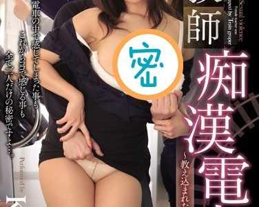 KAORI作品全集 KAORI番号jux-649封面