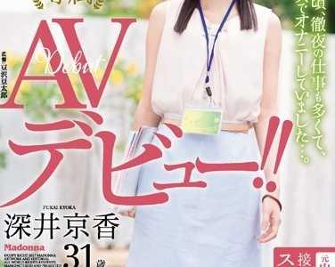深井京香juy系列番号juy-106在线播放