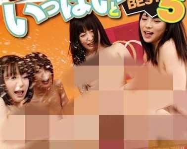 ----作品大全 ----番号mibd-899封面