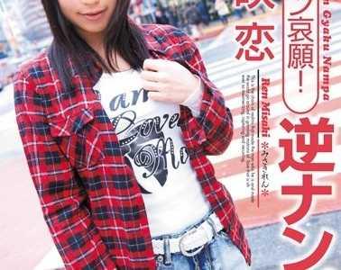 美咲恋番号 美咲恋番号midd-780封面