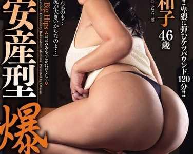 庵叶和子2019最新作品 庵叶和子oba系列番号oba-008封面