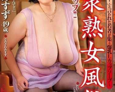 富泽美玲番号 富泽美玲番号oba-108封面