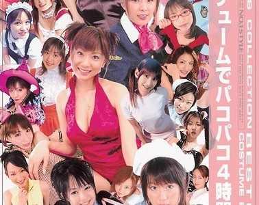 女优50人onsd系列番号onsd-034影音先锋