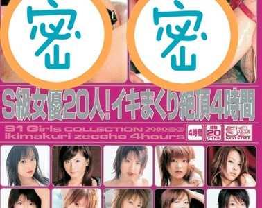 女优20人作品全集 女优20人番号onsd-074封面