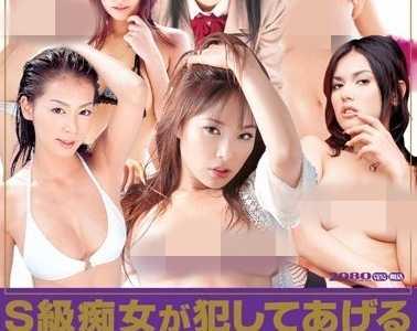 女优20人所有作品封面 女优20人番号onsd-095封面