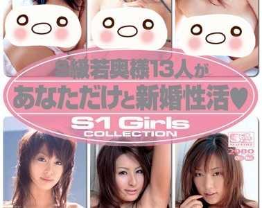 女优13人2019最新作品 女优13人onsd系列番号onsd-111封面