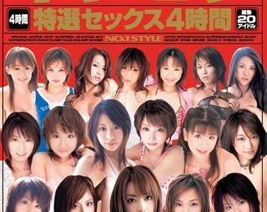 女优20人番号onsd-139在线播放