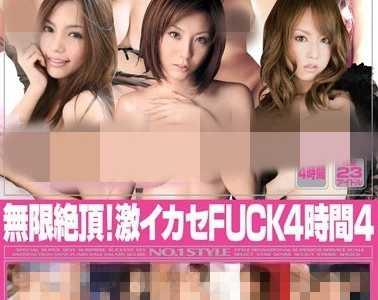 女优23人最新番号封面 女优23人番号onsd-269封面