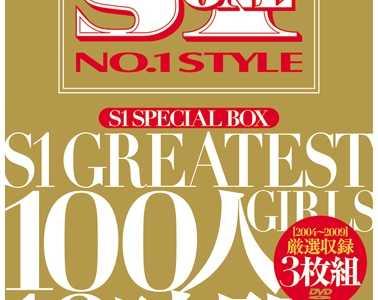 女优100人2019最新作品 女优100人onsd系列番号onsd-393封面