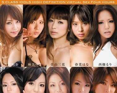 女优20人番号onsd-540在线观看