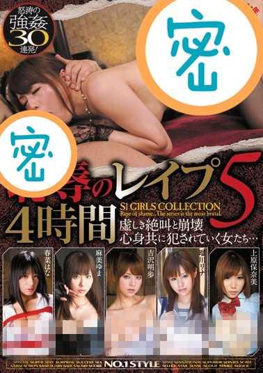女优26人所有封面大全 女优26人作品番号onsd-600封面