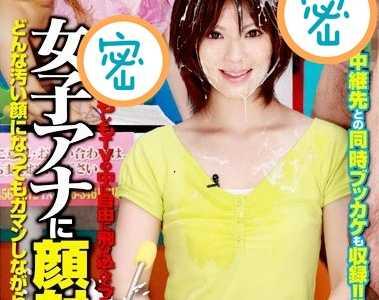 东野爱铃番号 东野爱铃番号rct-128封面
