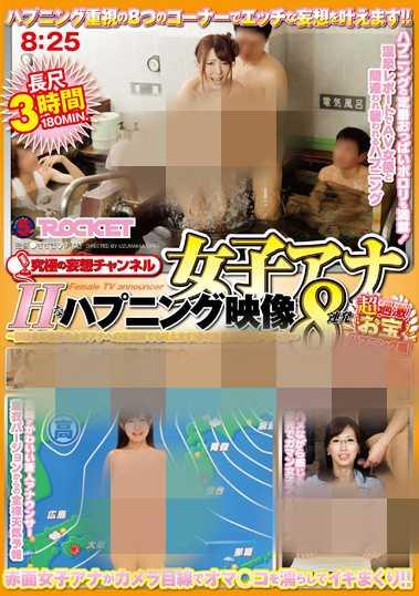 加纳绫子最新番号封面 加纳绫子番号rct-484封面