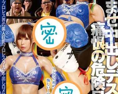 咲舞作品全集 咲舞番号rct-861封面