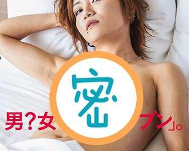 飒所有作品下载地址 飒番号sdmu-696封面