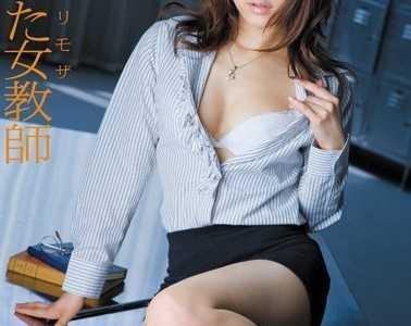 朝美穗香作品番号soe-164影音先锋