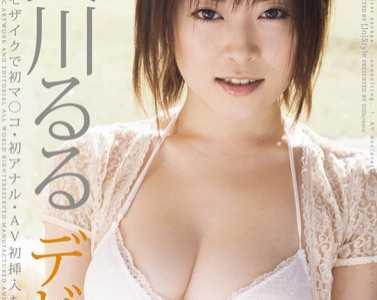 天川瑠瑠番号star-083在线播放